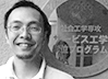 Yukihiko Okada